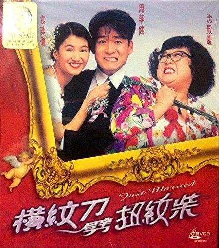 asacaaazaaaaeuraasaasaa-aazaasayaz-just-married-1995-by-widesight-version-vcdin-cantonese-mandarin-w