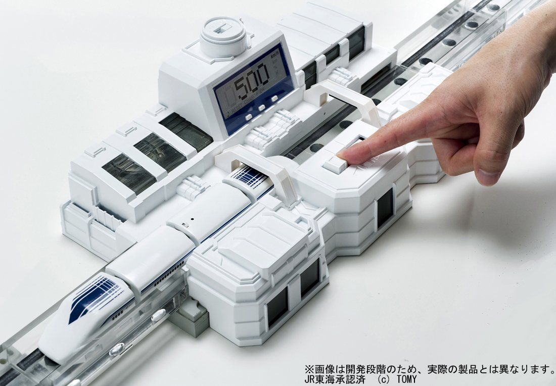 Takara Linear Liner Maglev Train Toy Magnetic Repulsion