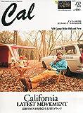 Cal (キャル) vol.2 2015年2月号