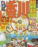 るるぶ香川 高松 琴平 直島 小豆島'15 るるぶ情報版(国内)