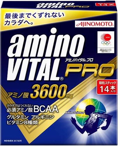 味の素 アミノバイタルプロ 箱 4.5g×14