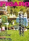 FIGARO japon (フィガロジャポン) 5/5号 [雑誌]