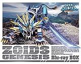 ゾイドジェネシス Blu-ray BOX(KOTOBUKIYA製 1/100アクションフィギュア ムラサメライガー2016 Blu-rayBOX Limited Ver.専用限定成型色付き)(初回生産限定版)