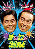 �åȤ������������ƥ�� [DVD]