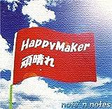 HappyMaker/頑晴れ