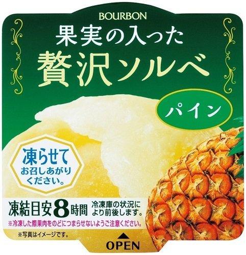 ブルボン 果実の入った贅沢ソルベパイン 130g×12個