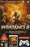 echange, troc Resistance 2 (With Dual Shock 3 Pack: White)[Import Japonais]