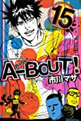A-BOUT!(15) (講談社コミックス)