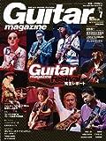 Guitar magazine (ギター・マガジン) 2011年 07月号 [雑誌]