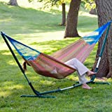Adjustable Hammock