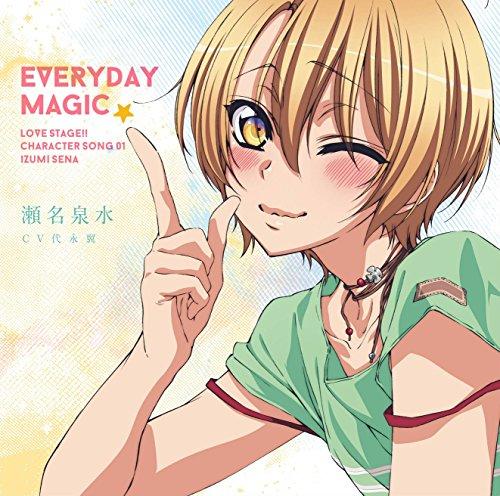TVアニメ LOVE STAGE!!キャラクターソング01 EVERYDAY MAGIC