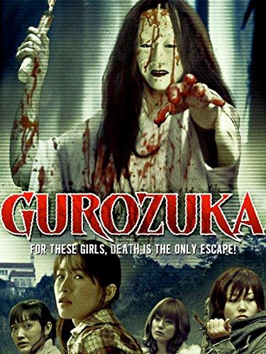 Amazon.com: Gurozuka: Nozomi Andô, Yukari Fukui, Yûko Itô, Yûko