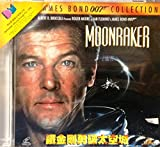Moonraker VCD (1979) By MGM in English w/ Chinese Subtitle (Imported From Hong Kong)