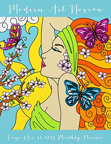 Modern Art Nouveau Large 8.5 x 11 2015 Monthly Planner