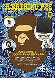 A BATHING APE® 2016 SUMMER COLLECTION (e-MOOK 宝島社ブランドムック)