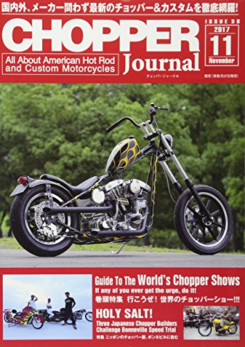 CHOPPER Journal 2017年11月号 大きい表紙画像