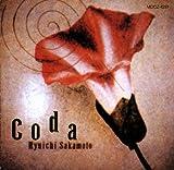 CODA(紙ジャケット仕様)