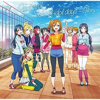 TVアニメ ラブライブ! 2期 オリジナルサウンドトラック