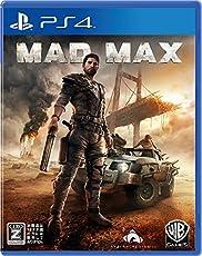 マッドマックス 初回生産限定リッパーDLCコード同梱