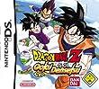 Dragonball Z - Goku Densetsu
