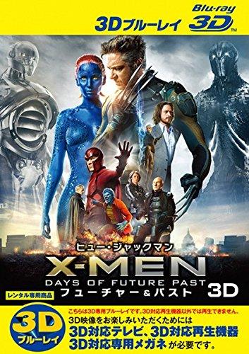 X-MEN フューチャー&パスト 3D Blu-ray 3D再生専用
