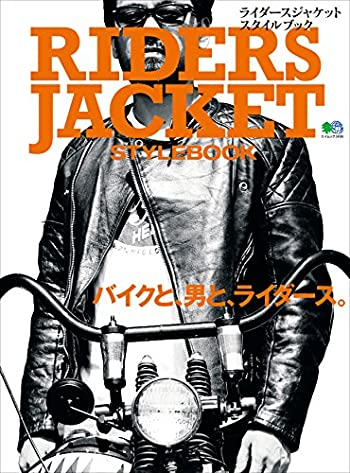 RIDERS JACKET STYLEBOOK