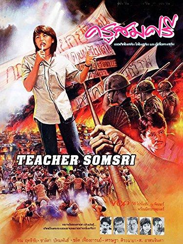 Teacher Somsri