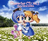 ���˥�����֤Ӥ���礦����ץ���饯����CD Vol.1