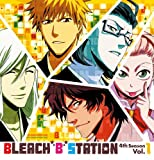 RADIO DJCD[BLEACH��B��STATION]Fourth Season Vol.1