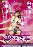 中川翔子コンサートツアー2008~貪欲☆まつり~(通常盤) [DVD]