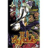 xxxHOLiC, Vol. 4 ~ Clamp