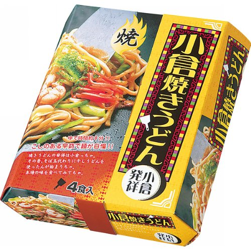 小倉焼きうどん(4食入) YM-10