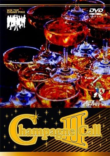 シャンパン・コール 2nd [DVD]