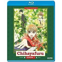 Chihayafuru 1 [Blu-ray]