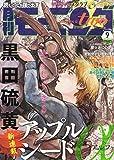 月刊 モーニング two (ツー) 2014年 9/2号 [雑誌]