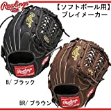 Rawlings(ローリングス) ソフトボール用 プレイメーカー (gs6pm120)