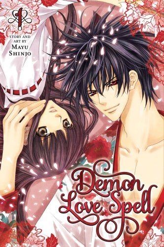 Demon Love Spell, Vol. 1 -manga gifts