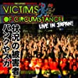 Victims of Circumstance - Live in Concert