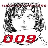 メカクシティアクターズ 9「アヤノの幸福理論」(完全生産限定版) [Blu-ray]