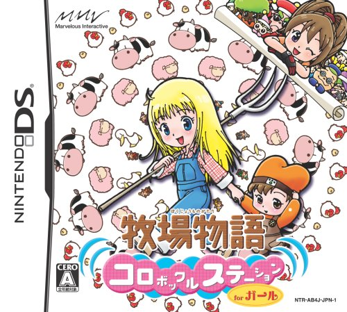 harvest-moon-ds-for-girlsimport-japonais