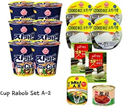 Cup Rabob Set A-2 Jin Ramen Cup Mild x6 Cooked White Rice x4 Toaste Seaweed Wrap x2 Canned Seasoned