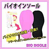 Amazon.co.jp中敷き「足裏爽快」 ブラック  ☆バイオの力で足サラサラ!