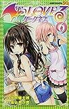 To LOVEるダークネス 6 (ジャンプコミックス)