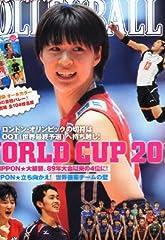 VOLLEYBALL (バレーボール) 2012年 01月号 [雑誌]