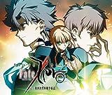 SOUND DRAMA Fate/zero vol.1