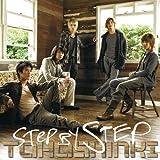 Step by Step♪東方神起