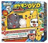 ポケットモンスターベストウイッシュ ポケモンTVアニメコレクションDVD ワクワク!ドキドキ!!編 8個入 Box(食玩)