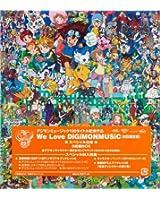 デジモンミュージック100タイトル発売記念作品 We Love DiGiMONMUSIC