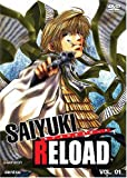 Saiyuki Reload Vol 1