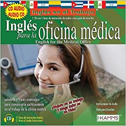 English for the medical office ingles para la for Oficina isbn